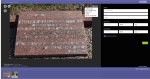 Accessed on Find-A-Grave on 05 October 2014.